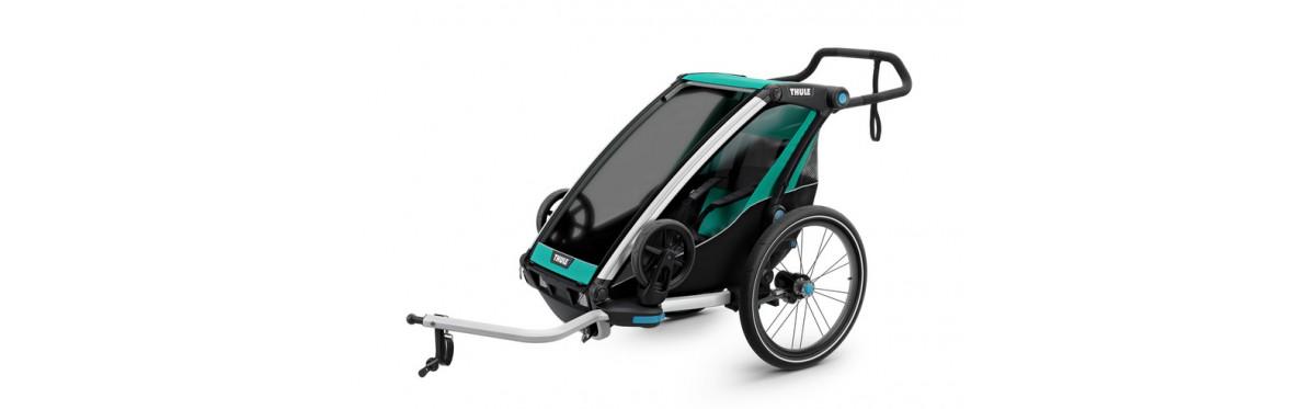 Мультиспортивные и многофункциональные коляски для детей