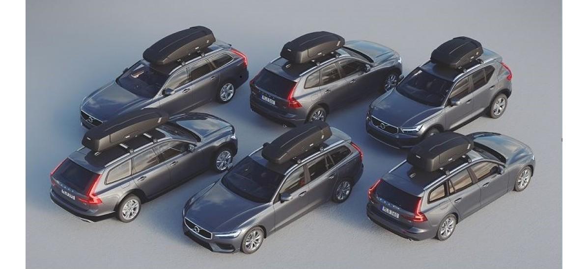Подбор автобокса по автомобилю