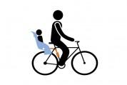 Аренда велокресла для детей - изображение 12